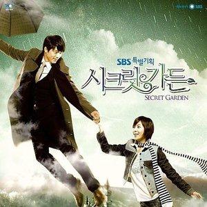 Image for '시크릿 가든 OST'