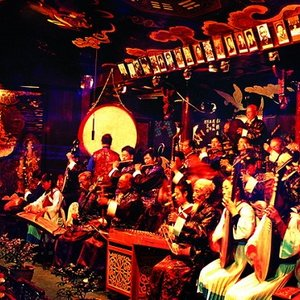 Image for 'The Dayan Ancient Music Association'