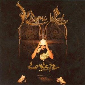 Image for 'K.rhyme Le Roi'