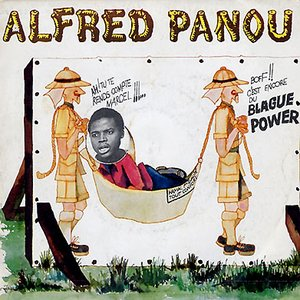 Image for 'Alfred Panou & Art Ensemble of Chicago'