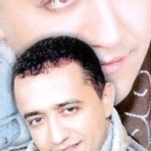 Imagen de 'Ali El Deek'