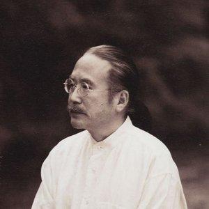 Bild für '姫神'