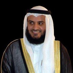 Image for 'Sheikh Mishary Alafasy'
