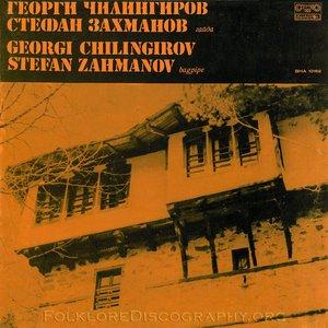 Bild für 'Stefan Zahmanov'