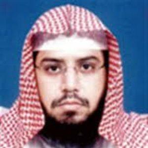 Image for 'Al-Ghamdi'