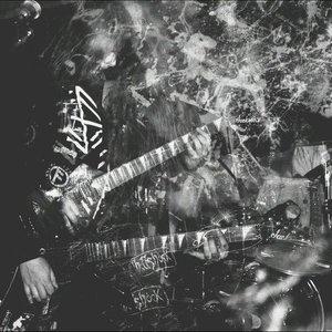 Bild für 'Axidance'