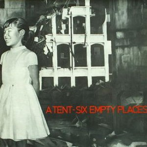 Image for 'A Tent'
