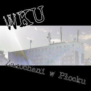 Image for 'WKU'