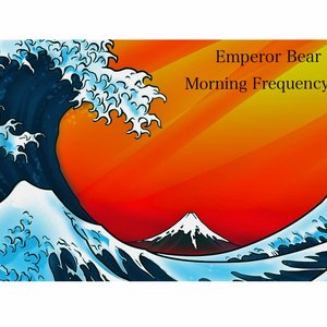 Image for 'Emperor Bear'