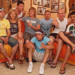 Image for '95 Квартал'