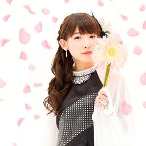 Imagem de '南條愛乃'