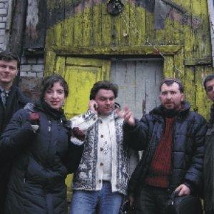 Image for 'The Kharkov Klezmer Band'