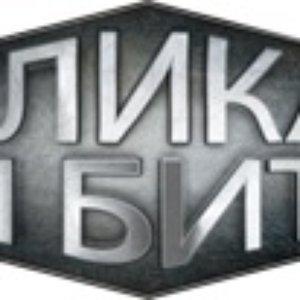 Image for 'Великая Рэп Битва'