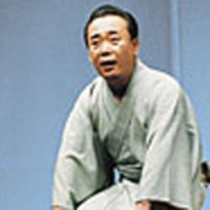 Image for '五街道雲助'