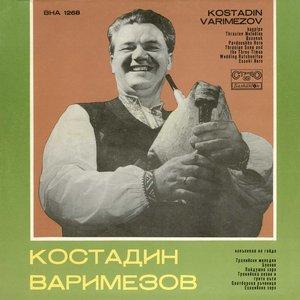 Image for 'Kostadin Varimezov'