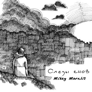 Image for 'Mihey Moralis'