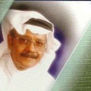 Image for 'Talal Madah'
