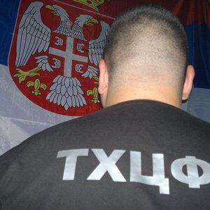 Image for 'ТХЦФ'