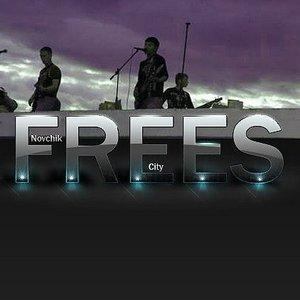 Image for 'Frees'