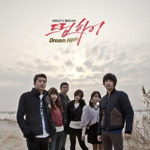 Image for '택연 & 우영 & 수지 & 김수현 & Joo'