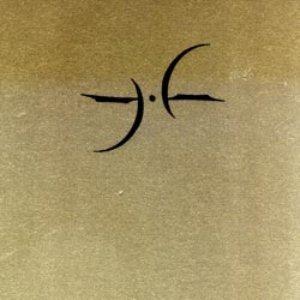 Image for 'Dendoshi'
