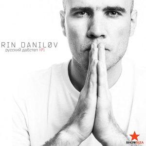 Image for 'Grin Danilov'