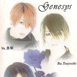 Image for 'Genesys​'