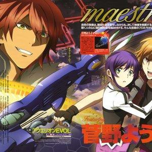 Image for 'AKINO & AIKI'