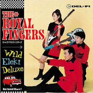 Image for 'The Royal Fingers'