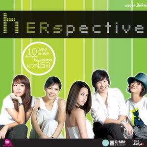 Image for 'HerSpective'