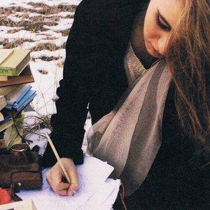 Image for 'Sonia pisze piosenki'