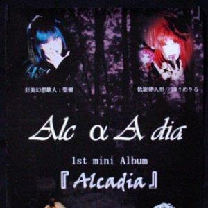 Immagine per 'Alc〈αA〉dia'