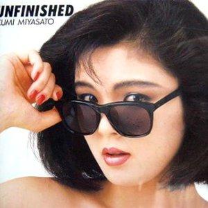 Image for 'Miyasato Kumi'