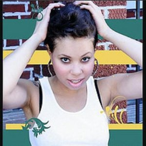 Image for 'Tiara Wiles'