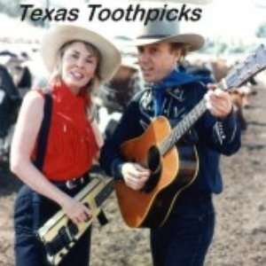 Image for 'Texas Toothpicks'