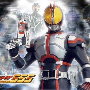Image for 'Kamen Rider 555'