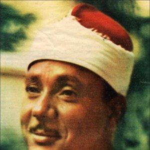 Bild für 'Cheikh Abdulbasset Abdussamao'