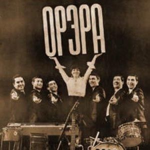 Image for 'Орэра'