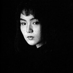 Image for '佐々木麻美子'