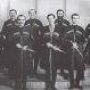 Image for 'Mtiebi Choir'