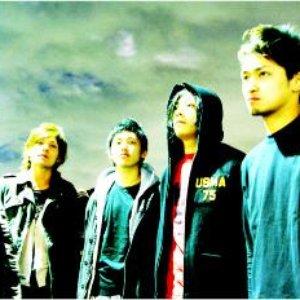 Bild für 'EMBARK'