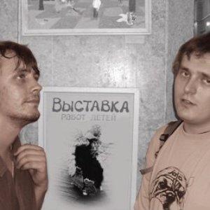 Image for 'Детские Игры'