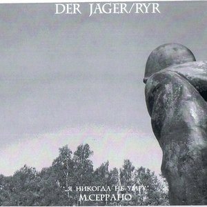Image for 'Der Jager'