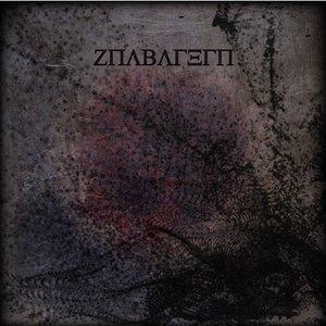 Image for 'Zhabareth'