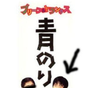 Image for '伊藤多賀之'