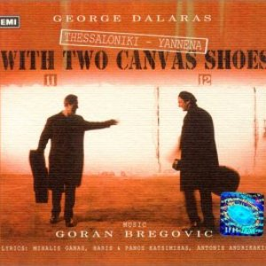 Image for 'George Dalaras/Goran Bregovic'