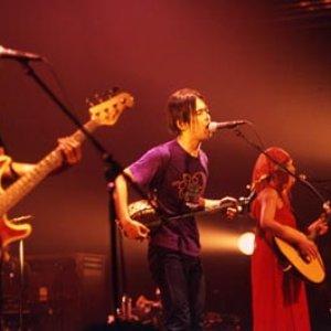 Bild för 'Soul Flower Union'