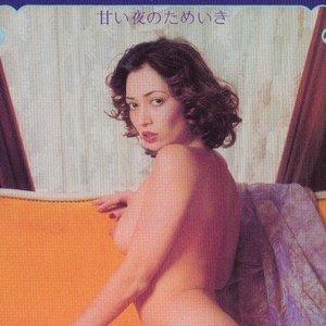 Immagine per 'Taguchi Kumi'