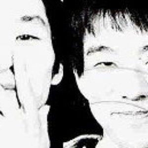 Image for 'MC Hellshit & DJ Carhouse'
