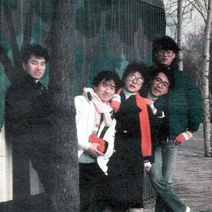 Image for '다섯손가락'